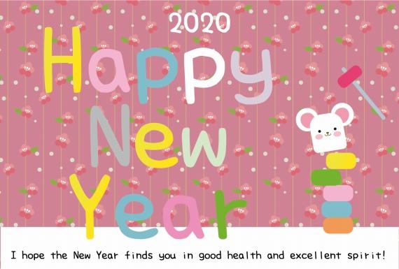 cute_mouse_daruma-otoshi_nenga_template_486.jpg
