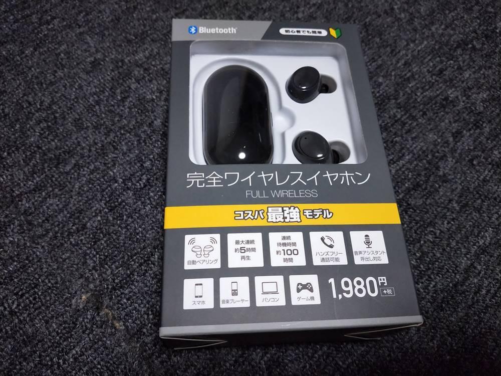 ゲオ 1980円 完全ワイヤレスイヤフォン 開封レビュー