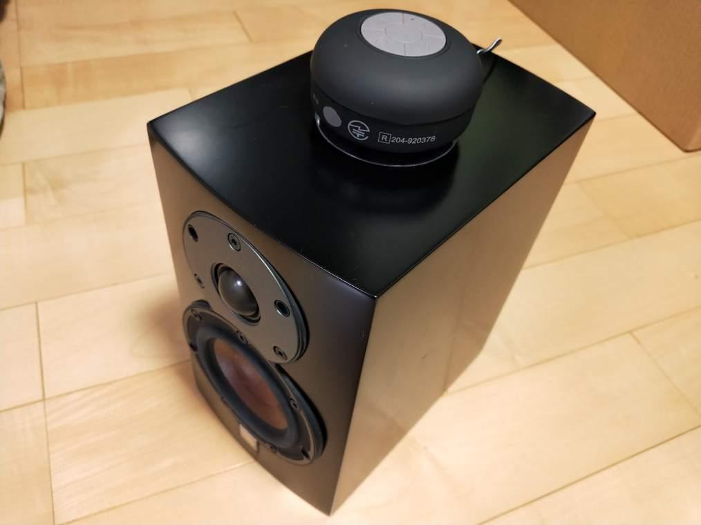 ダイソー Bluetoothスピーカー2 の改造