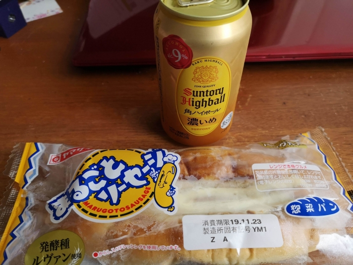 昼酒とソーセージパン
