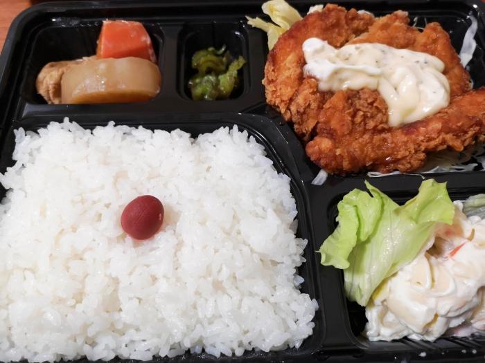 チキン南蛮弁当