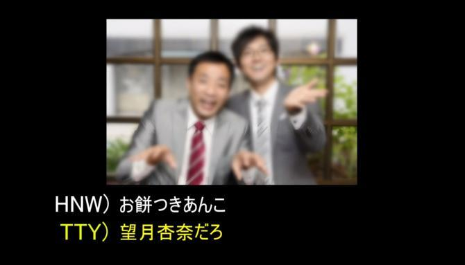 _のコピー_convert_20200101000830