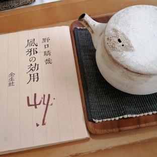 19-11-29-10-37-03-870_photo.jpg
