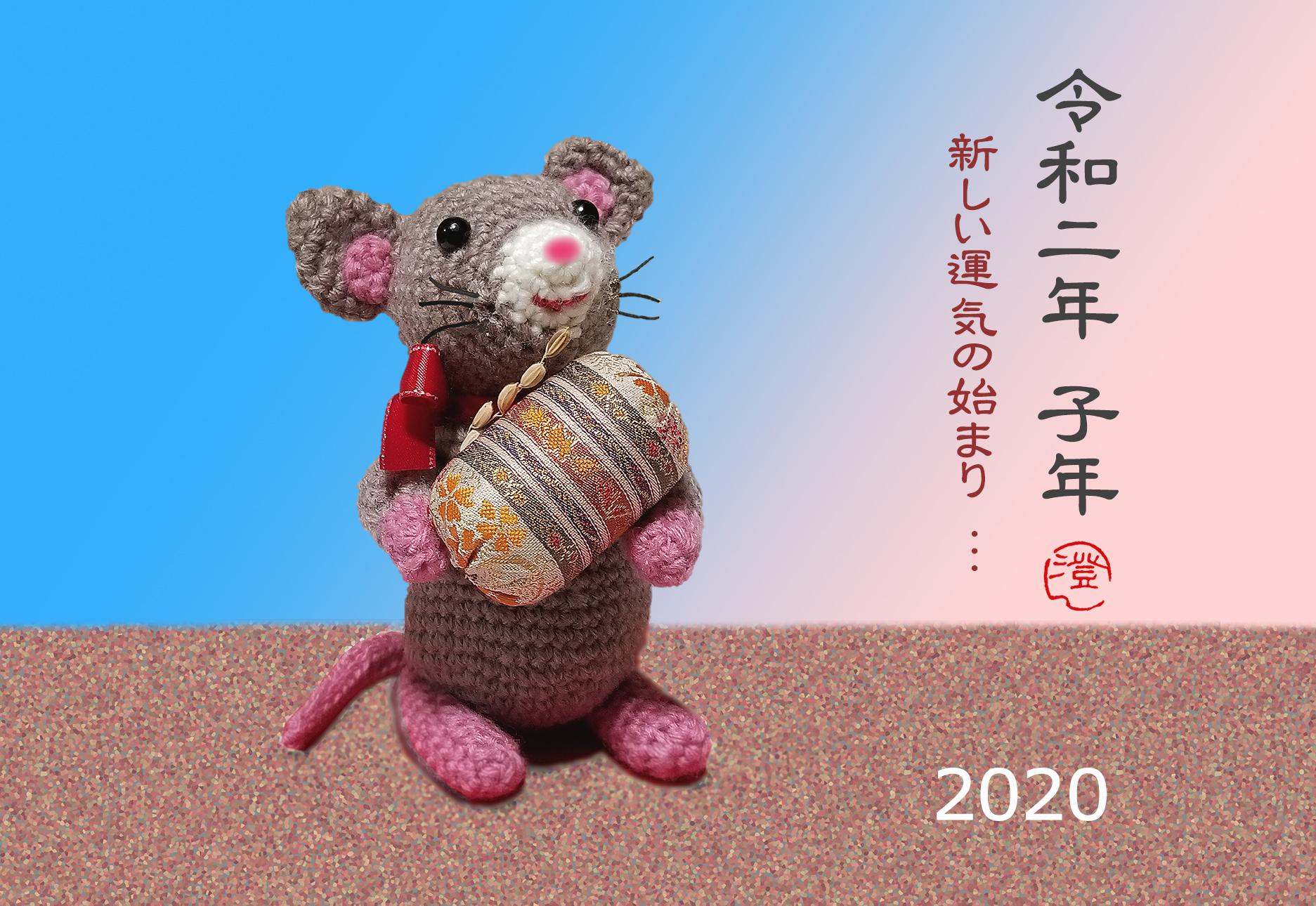2020010212544269d.jpg