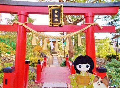 厳島神社が