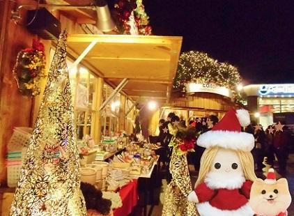 恵比寿 クリスマスマーケット