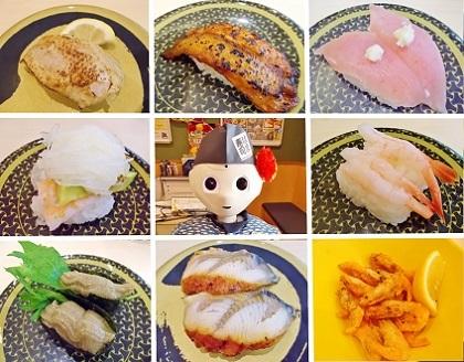 大晦日 はま寿司 2019