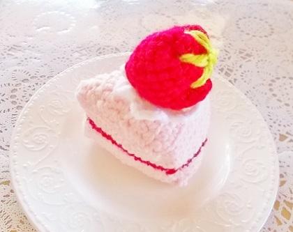 苺のケーキ 編み編み