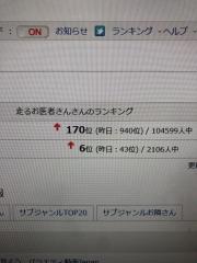 IMG_5848.jpg