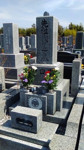 墓参り20200321