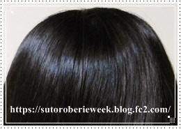 ヒト幹細胞培養エキスでダメージヘア補修・サラツヤ髪に!頭皮からつけるアウトバストリートメント【ニネイク】効果・口コミ。