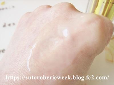 究極のエイジングケア!肌本来の美しさを立て直す美容液【Dr.Rx スーパーリフティング ステムセラム】効果・口コミ。