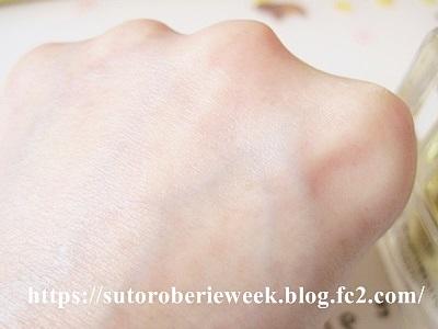 3大老化原因のサビる・下がる・しぼむに着目!若かった時の素肌に【Dr.Rx ボタニカルリジェネレイティブ ステムクリーム】効果・口コミ。