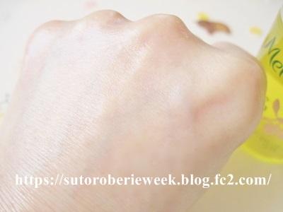 肌質を選ばずにクレンジングから使える!お風呂の中で全身の乾燥・潤いケアに【メルヴィータ ホホバオイル】効果・口コミ。