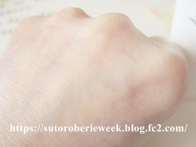 しぼみ・くすみ・下がり肌の3大美容成分・肌力に!パントエア菌LPSオールインワン乳液【イミニ リペアセラム】効果・口コミ。