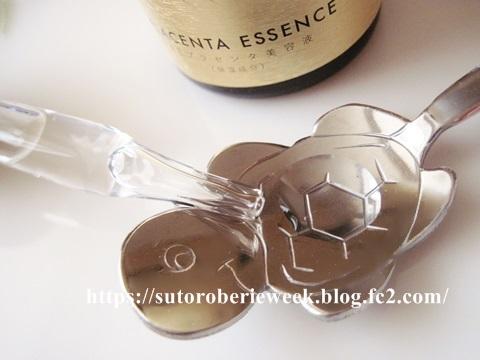 3GF+ヒト歯髄幹細胞培養液配合!マッサージもできて速攻実感できた美容液【RE(アールイー)プラセンタ】効果・口コミ。