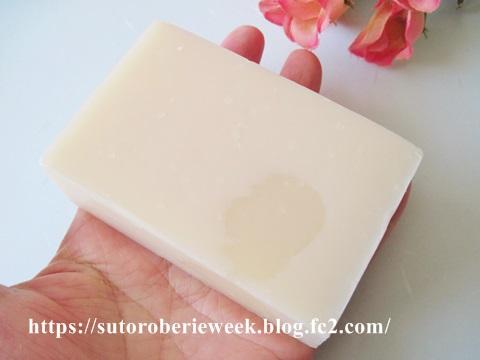 さっぱり、もっちり、ツヤ肌におすすめ天然無添加洗顔石鹸!保湿力&洗浄力のある【プレミアムベビーソープ】効果・口コミ。