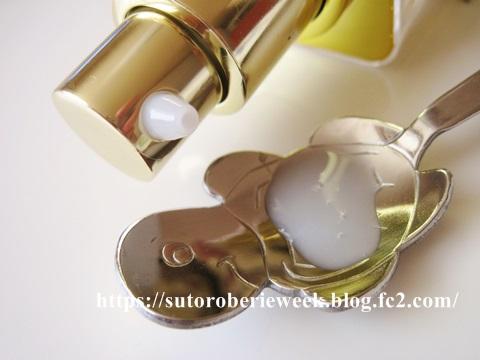 ヒト幹細胞美容液でたるんだ肌のリフトケアに↑ドクター・アールエックス【スーパーリフティングステムセラム】効果・口コミ。