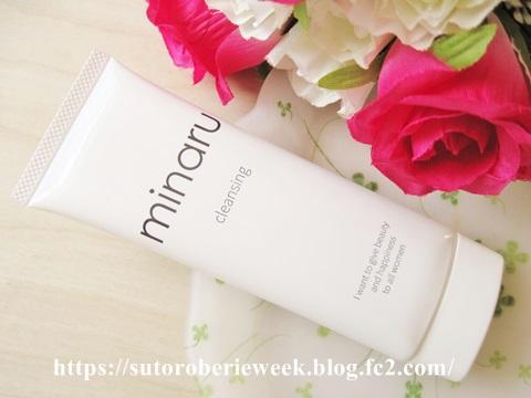 ラメラクレンズ処方!美肌菌が、入った【ミナル】W洗顔不要のクレンジングジェルでしっとり潤い・毛穴ケアに♪効果・口コミ。