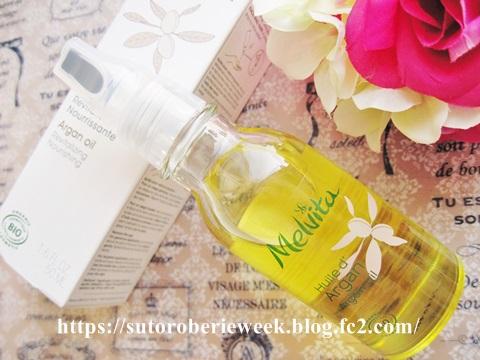 乾燥満足度99%以上!化粧水が、ゴクゴク飲まれていく浸透力&保湿力の高い【メルヴィータ ビオオイル アルガンオイル】効果・口コミ。