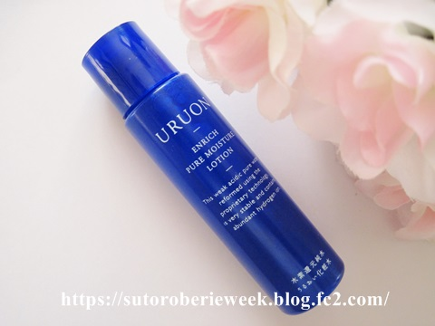 驚きの浸透力!肌は、水で変わる?化粧品の力が、グッと上がる【水素還元純水潤い炭酸ミスト+保湿化粧水】トライアルセット効果・口コミ。