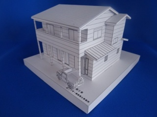 paper-c128.jpg