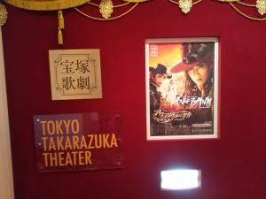 2002宝塚