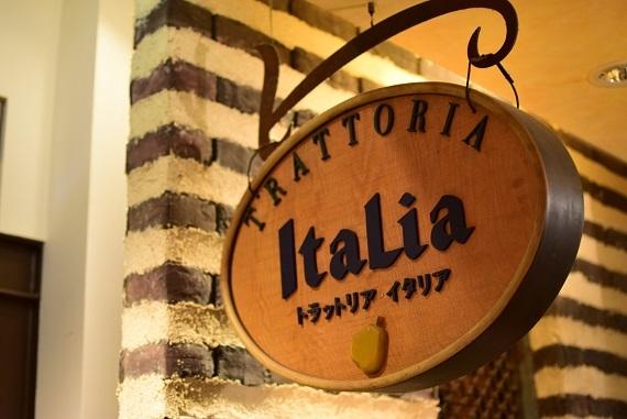 トラットリア・イタリア 看板
