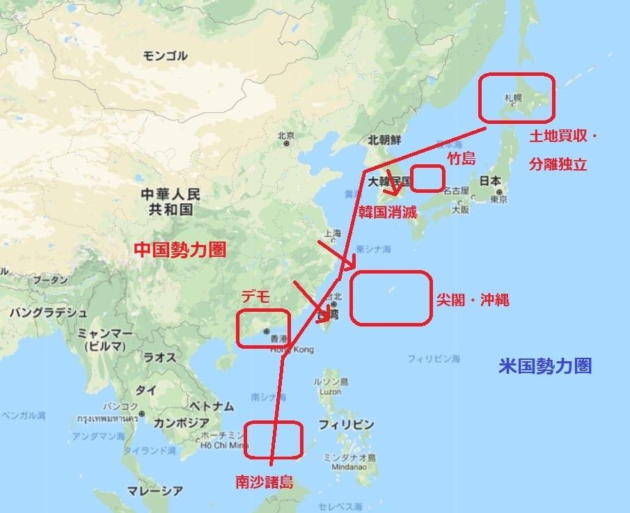 東アジア地図3