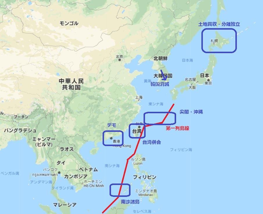 東アジア地図6