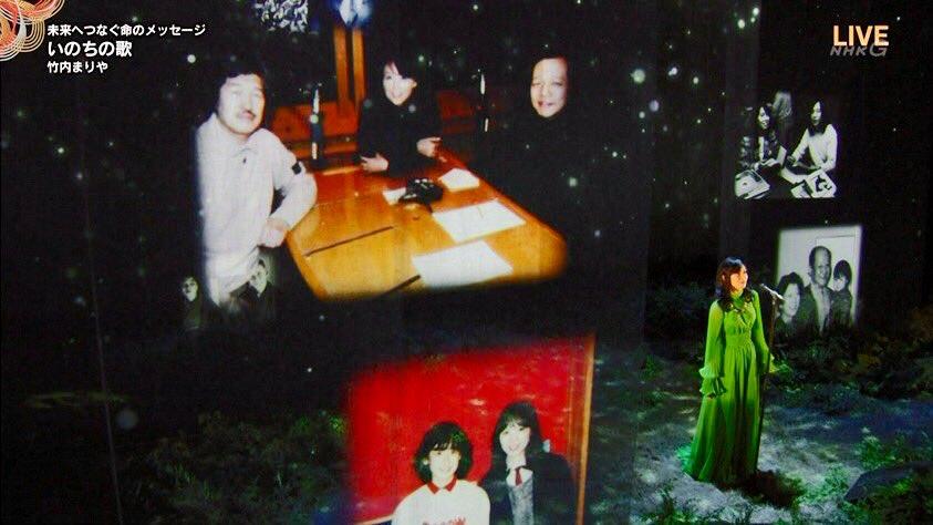 まりや いのち 歌 竹内 の 竹内まりや、シングル「いのちの歌(スペシャル・エディション)」2020年1月1日に発売決定