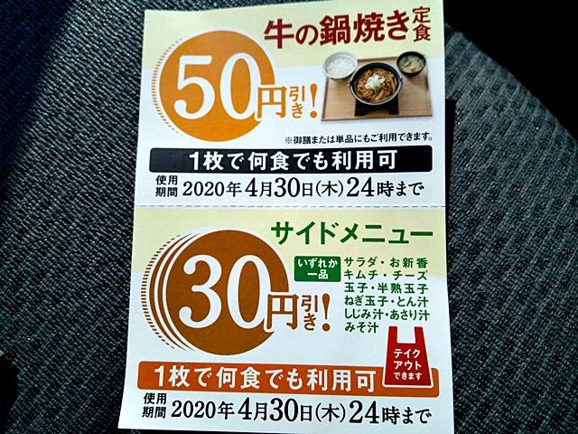 DSC_0030-030.jpg