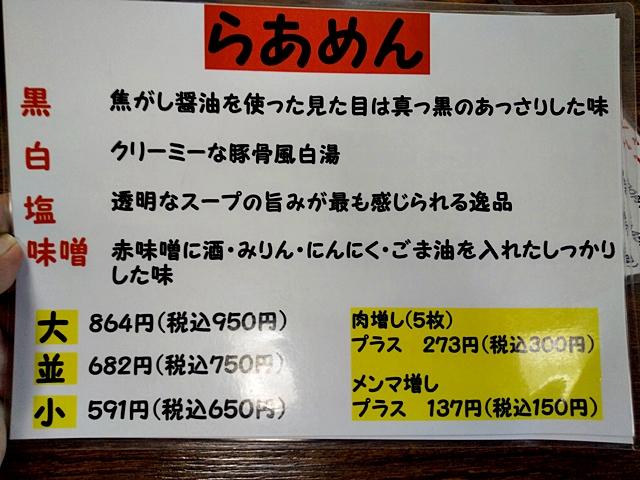 DSC_0088-001.jpg