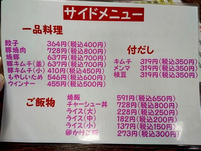 DSC_0089-002.jpg