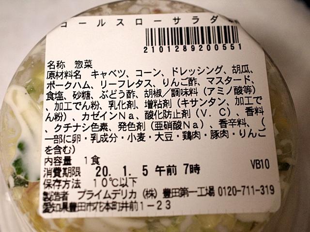 P1039530-020.jpg