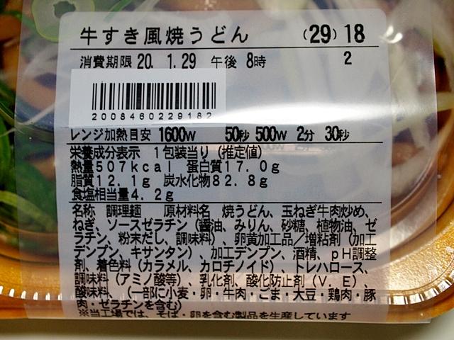 P1270142-005.jpg