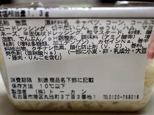 P1270145-008.jpg