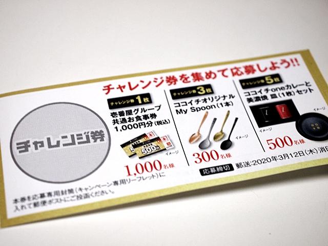 P2050357-004.jpg