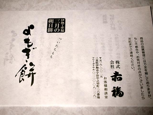 P3011160-012.jpg