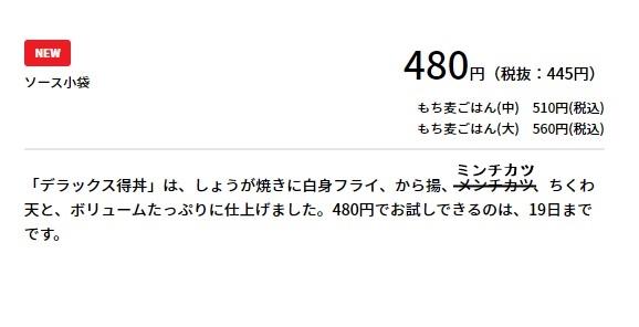 SnapCrab_NoName_2020-1-12_10-58-23_No-00_2020011211083064e.jpg