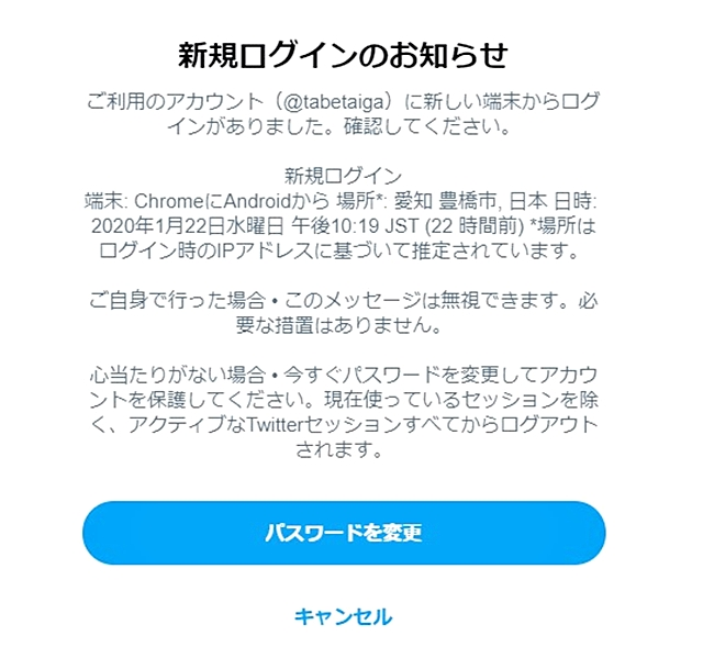 SnapCrab_NoName_2020-1-23_20-45-38_No-00-001.jpg