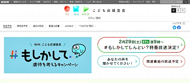 SnapCrab_NoName_2020-2-16_14-16-25_No-00-001.jpg