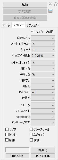 SnapCrab_NoName_2020-2-18_20-54-23_No-00.jpg