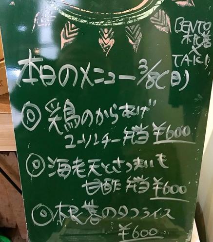 SnapCrab_NoName_2020-3-8_13-7-8_No-00.png