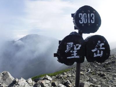 190901聖岳光岳縦走 (8)