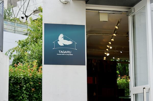TAGARU入り口看板