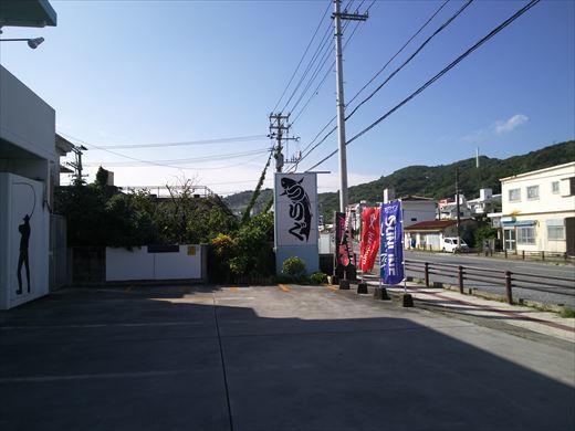 沖縄7日目 (2)