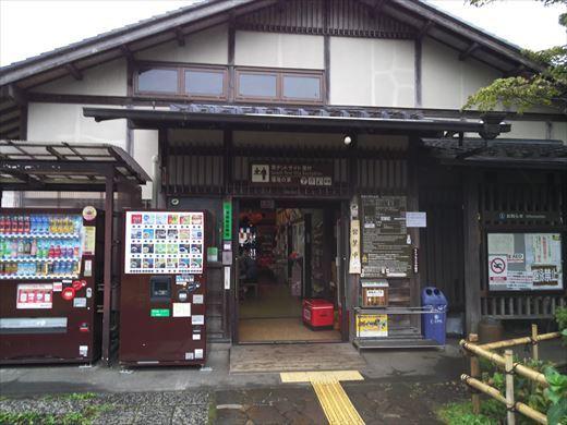 田貫湖キャンプ (16)