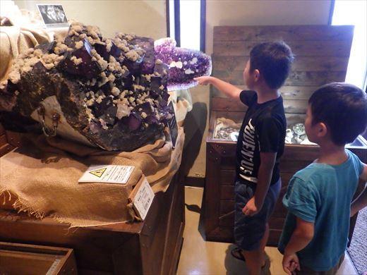 奇石博物館 (11)