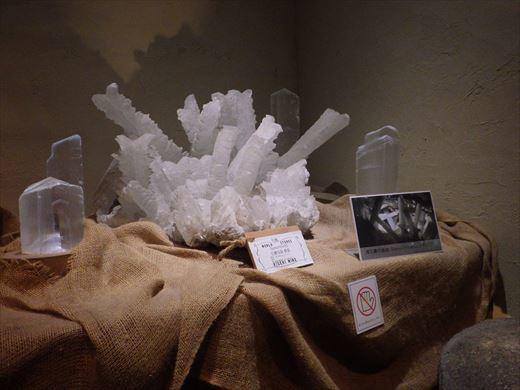 奇石博物館 (12)